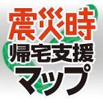 kitaku_map